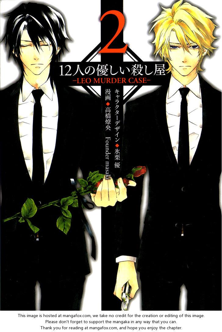 12 Nin no Yasashii Koroshiya - Leo Murder Case 10.5 at MangaFox