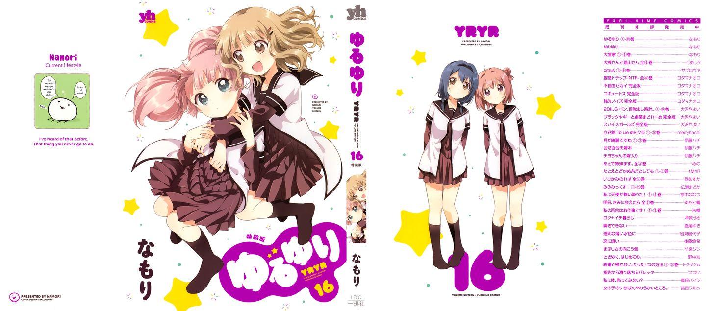 Yuru Yuri 128.8: Volume 16 Extras at MangaFox