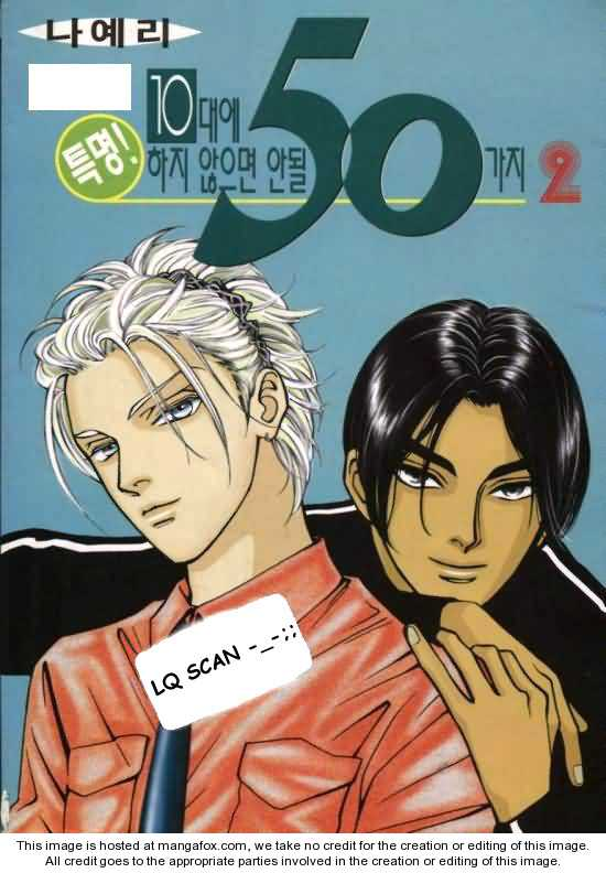 50 Rules for Teenagers 7 at MangaFox.la