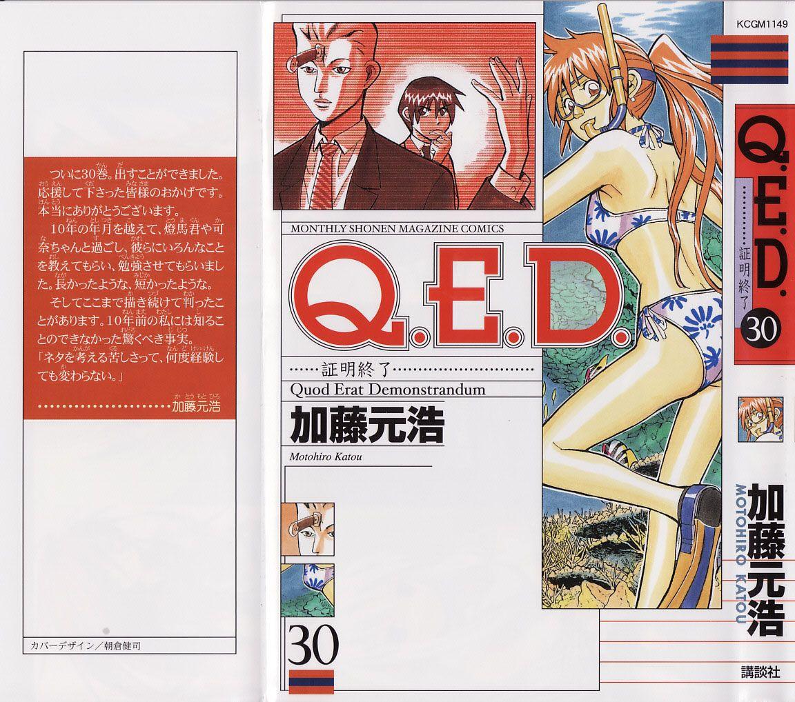 Q.E.D. - Shoumei Shuuryou 58.1: Doll Killer (Part 1) at MangaFox
