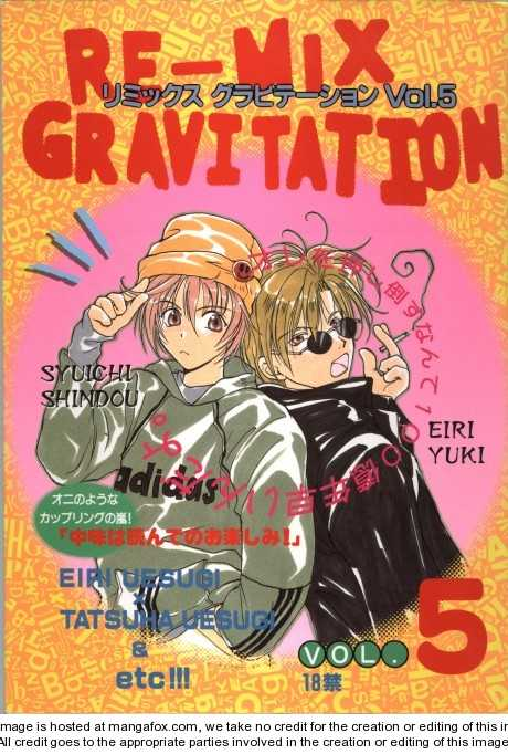 Gravitation DJ 1: Gravitation remix : Tatsuha x Yuki at MangaFox