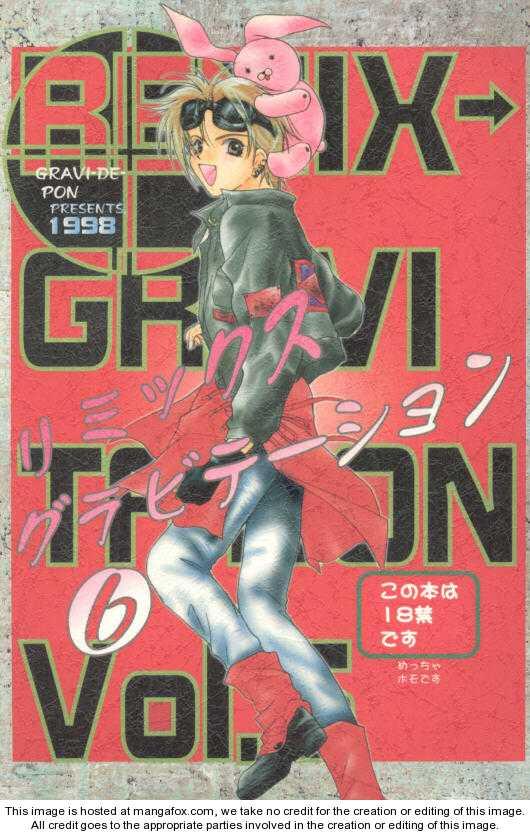 Gravitation DJ 1: Gravitation remix : Tatsuha x Ryuichi at MangaFox