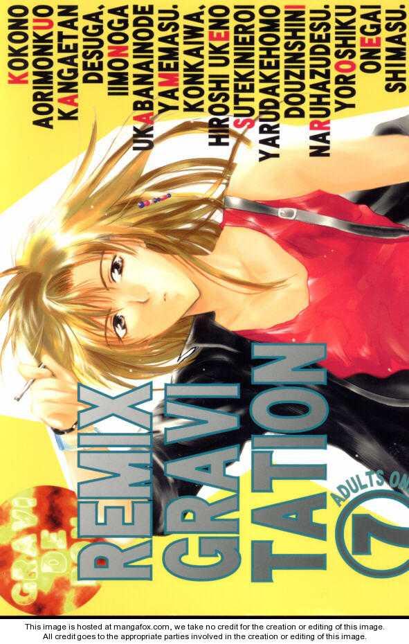 Gravitation DJ 1: Gravitation remix : K x Hiro, Yuuzi x Hiro at MangaFox