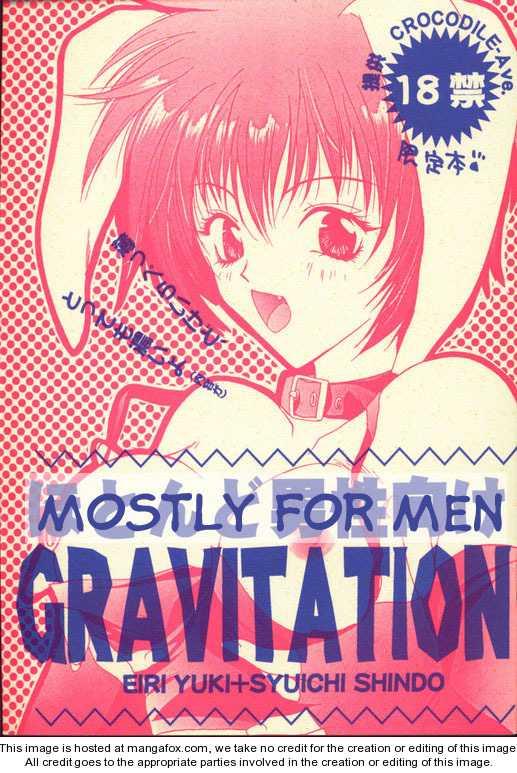 Gravitation DJ 1: Gravitation remix : Yuki x Shuichi (female) at MangaFox