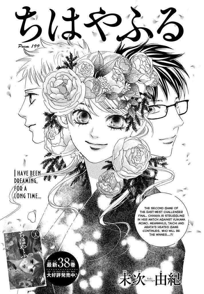 Chihayafuru 199 at MangaFox