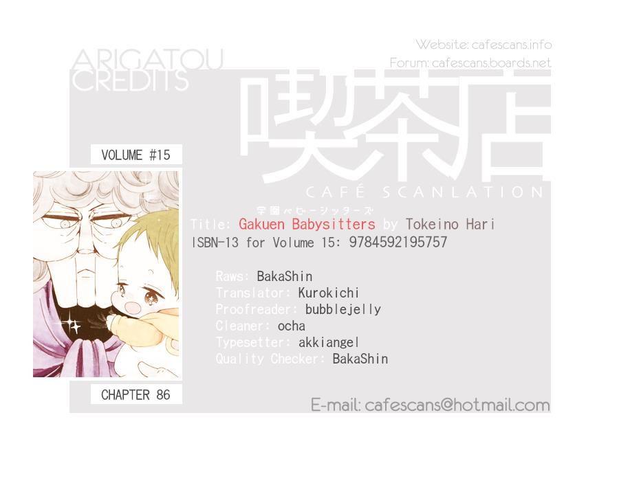 Gakuen Babysitters 86 at MangaFox
