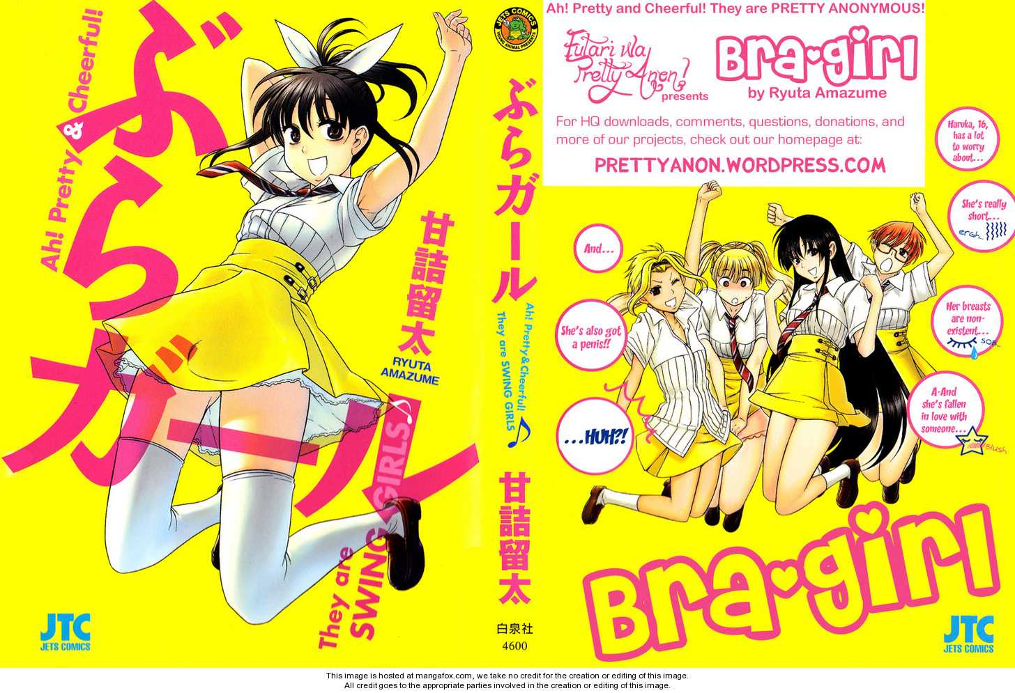 Bra Girl 4: I Send My Wishes…to the Stars? at MangaFox