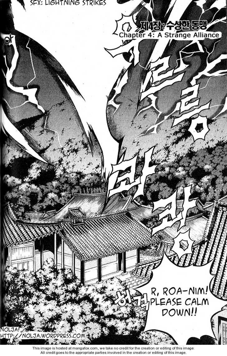 Dragon Who 4: A Strange Alliance at MangaFox.la