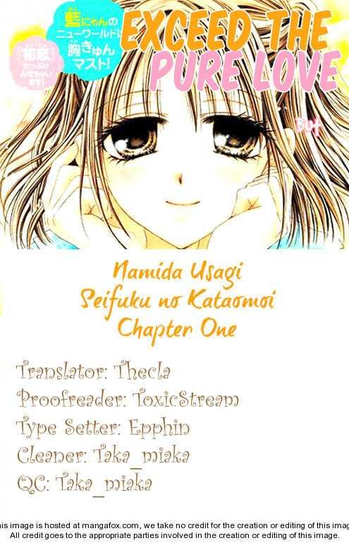 Namida Usagi - Seifuku no Kataomoi 1 at MangaFox