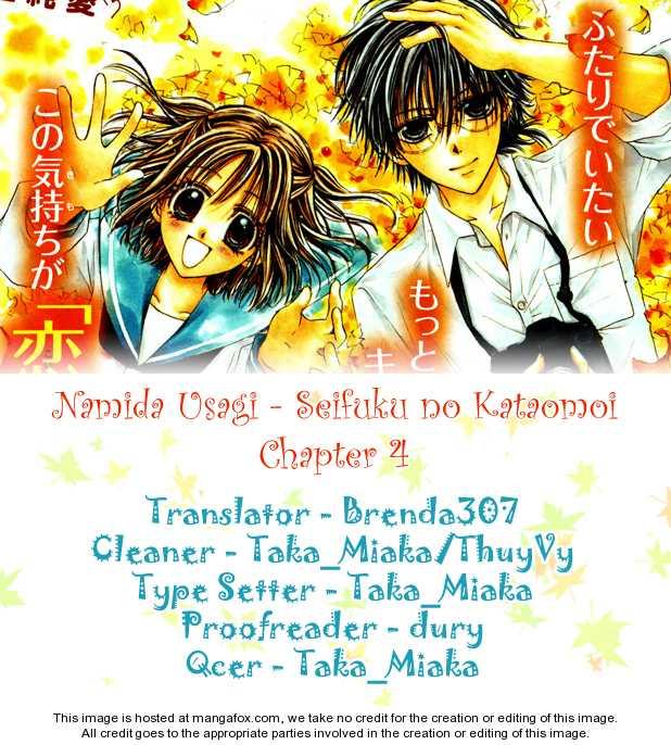Namida Usagi - Seifuku no Kataomoi 4 at MangaFox