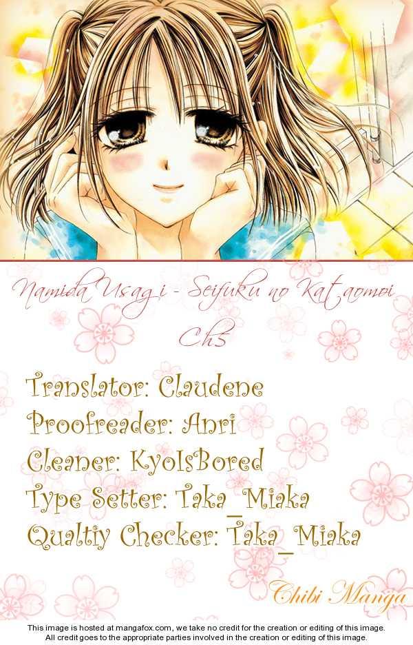 Namida Usagi - Seifuku no Kataomoi 5 at MangaFox