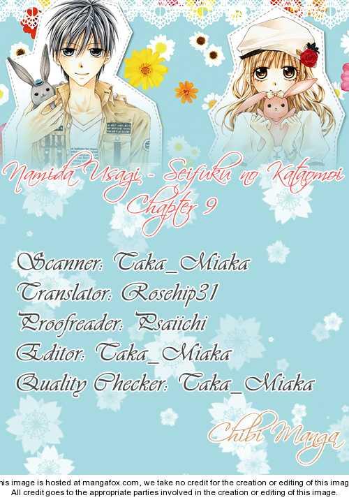 Namida Usagi - Seifuku no Kataomoi 9 at MangaFox