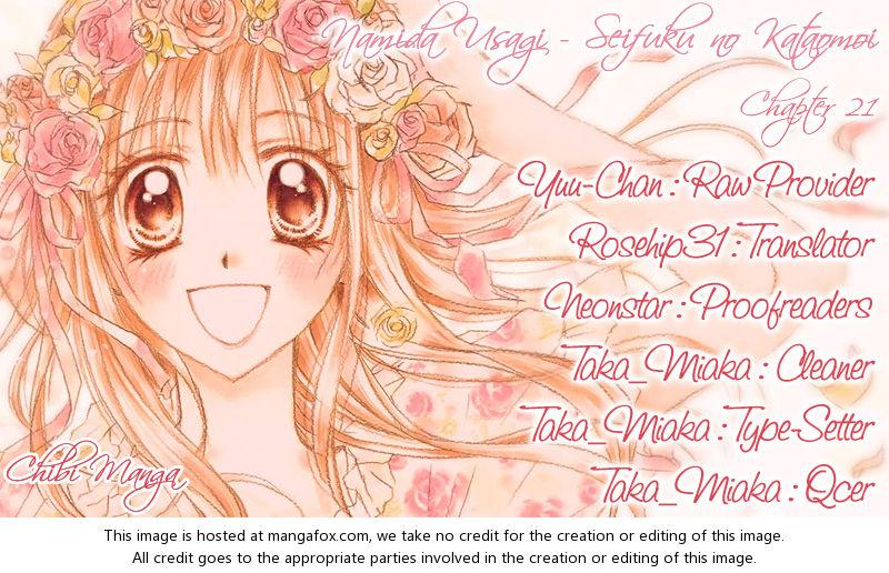 Namida Usagi - Seifuku no Kataomoi 21 at MangaFox