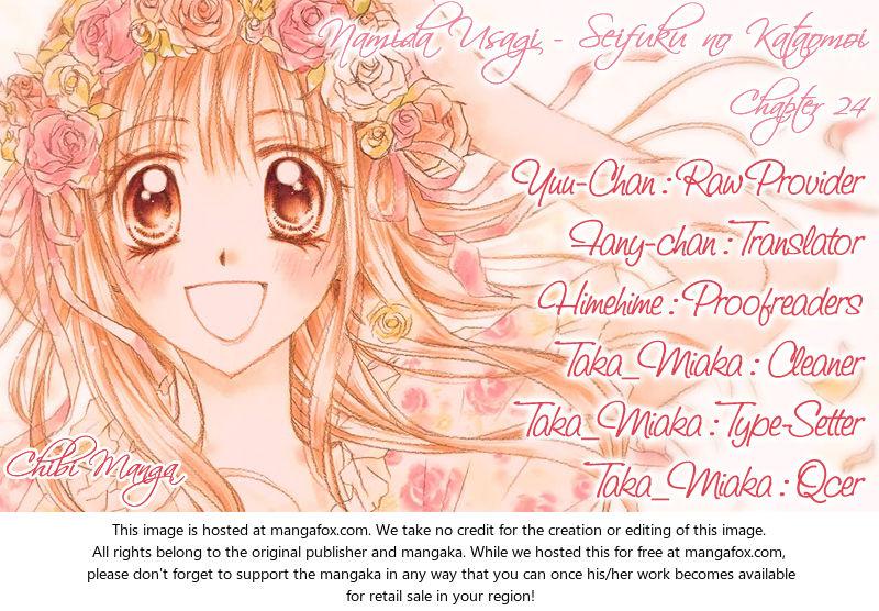 Namida Usagi - Seifuku no Kataomoi 24 at MangaFox