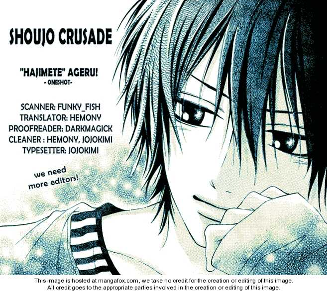 'Hajimete' Ageru! 1 at MangaFox