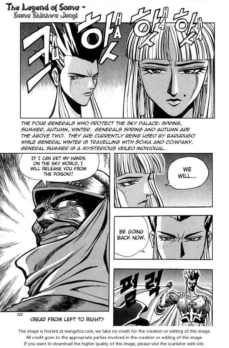 The Legend of Soma 8 at MangaFox.la