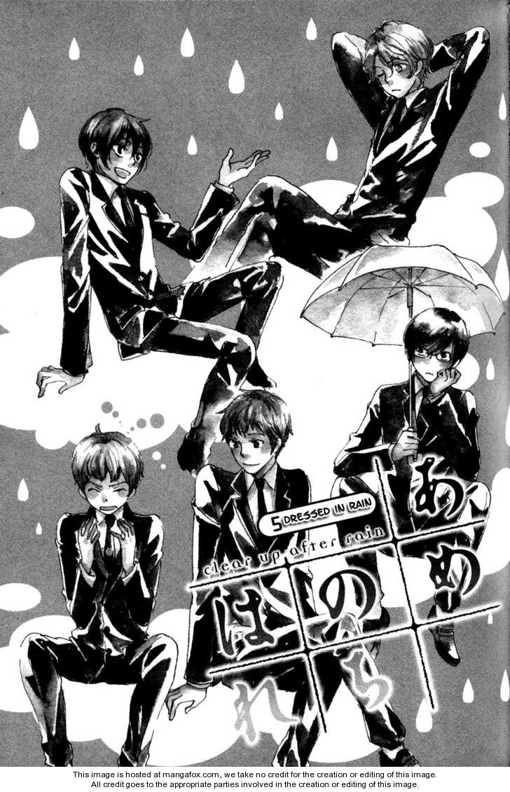 Ame Nochi Hare 5: Dressed in Rain at MangaFox
