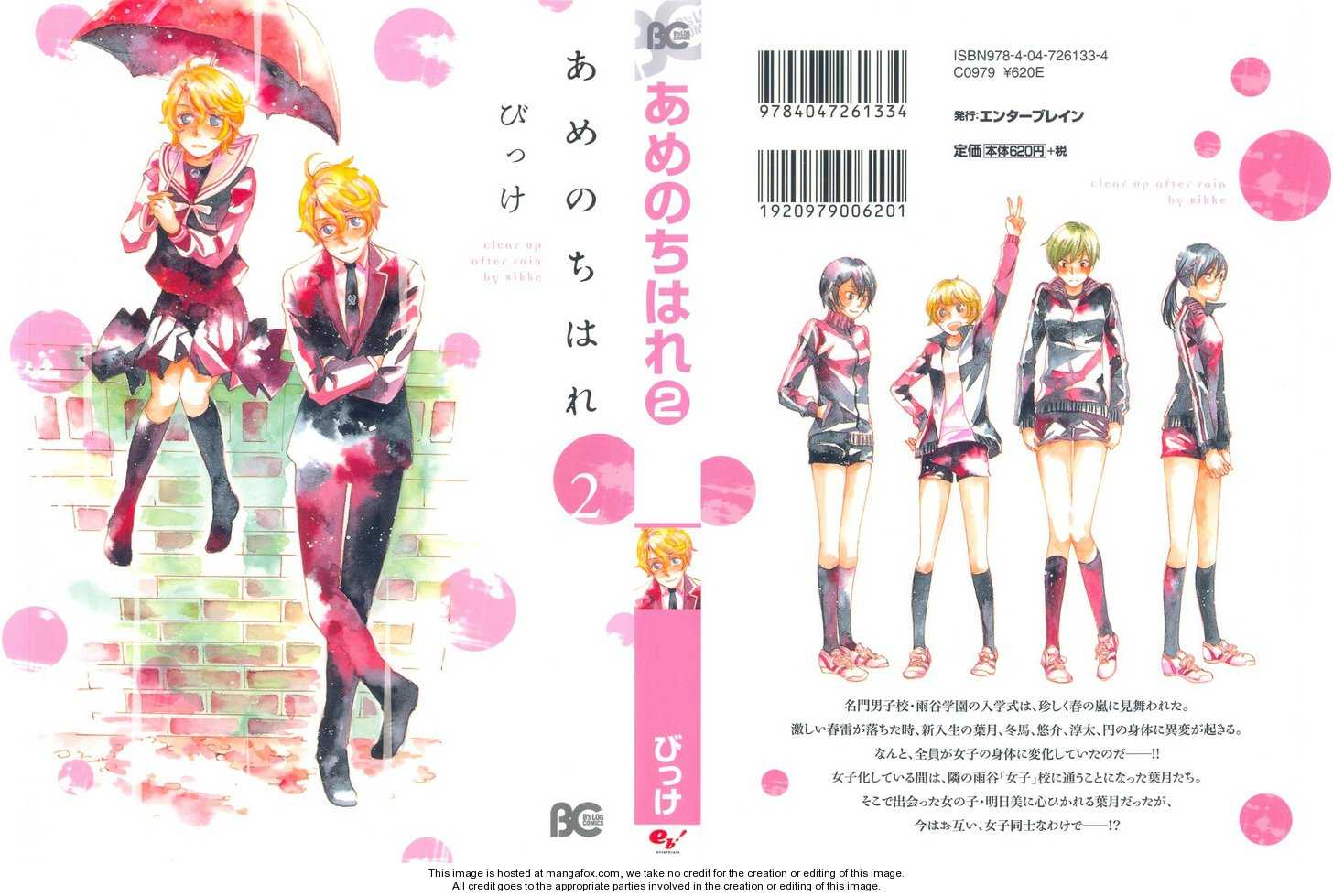 Ame Nochi Hare 6: Impressions of a Spring Evening at MangaFox