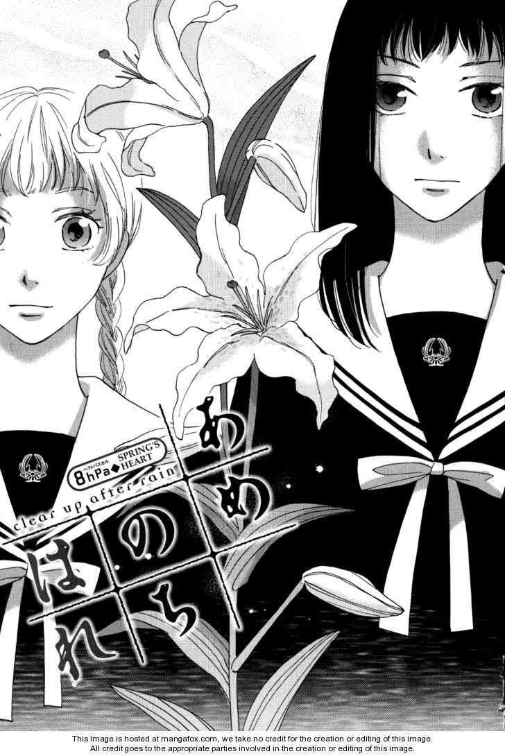 Ame Nochi Hare 8: Spring's Heart at MangaFox
