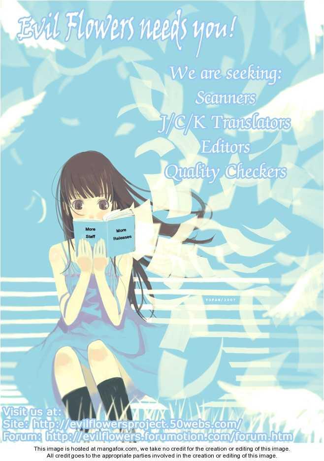 Saver 27.1: Dangerous Journey part. 1 at MangaFox.la