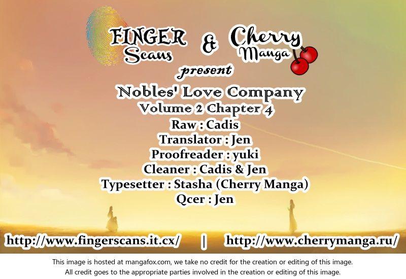 Nobles' Love Company 11 at MangaFox.la