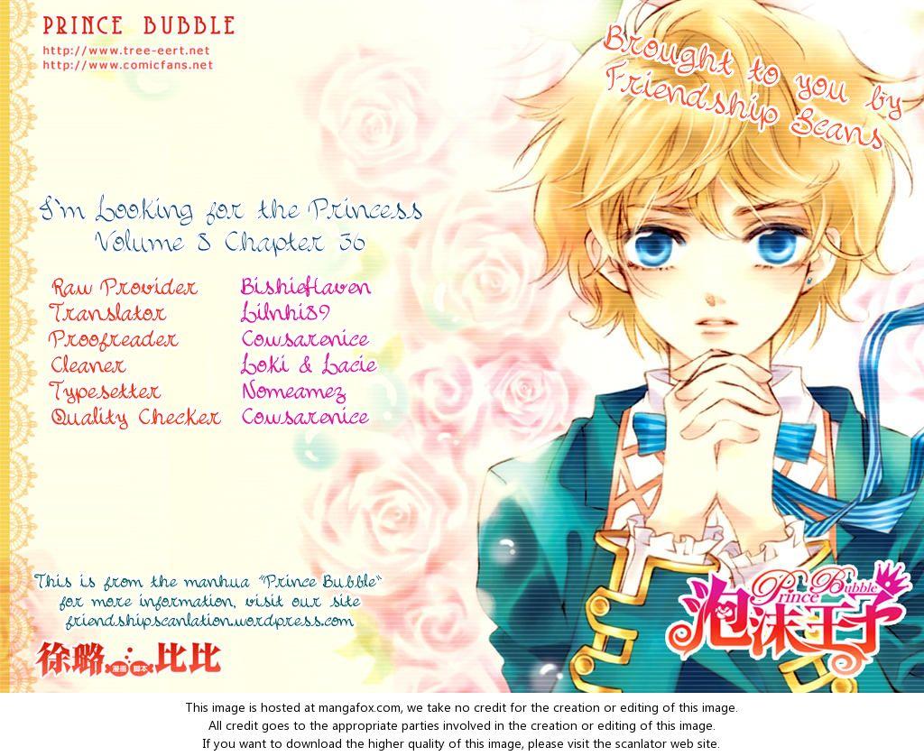 I'm Looking for the Princess 36 at MangaFox.la