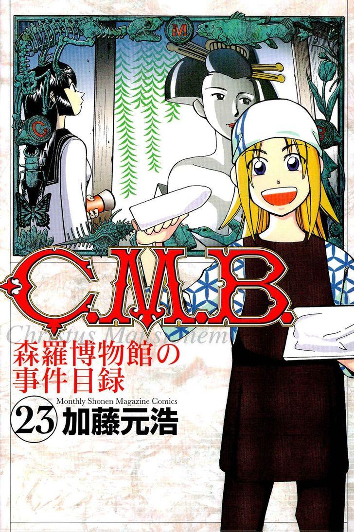 C.M.B. 71: Sports Ground at MangaFox