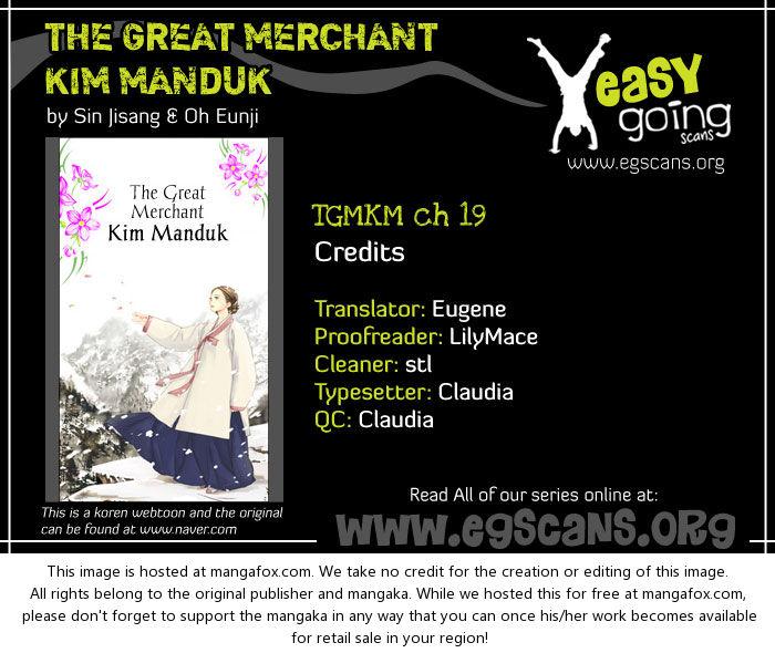 The Great Merchant Kim Manduk 19 at MangaFox.la