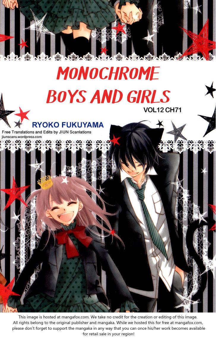 Monokuro Shounen Shoujo 71: (end) at MangaFox