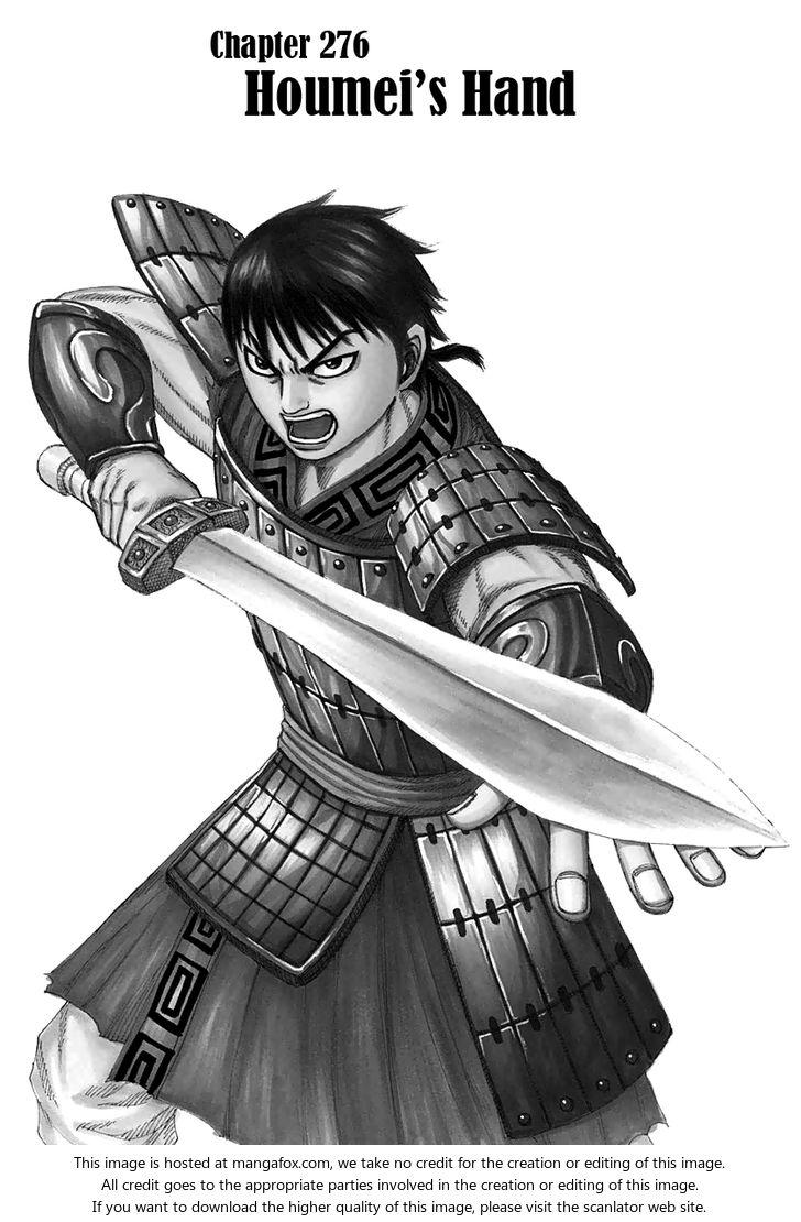 Kingdom 276: Houmei's Hand at MangaFox
