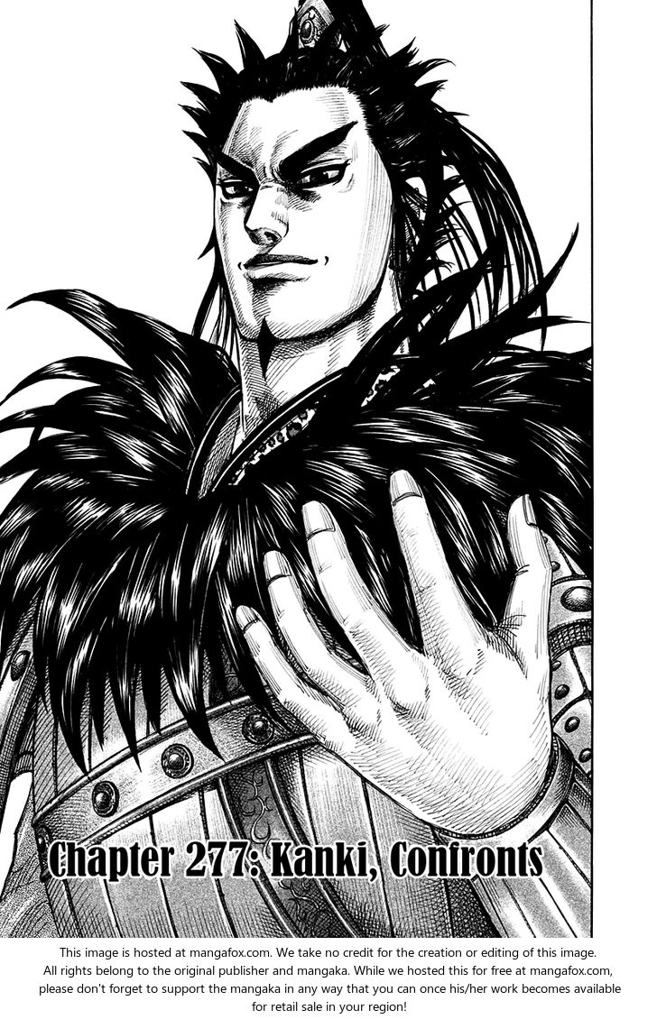 Kingdom 277: Kanki, Confronts at MangaFox