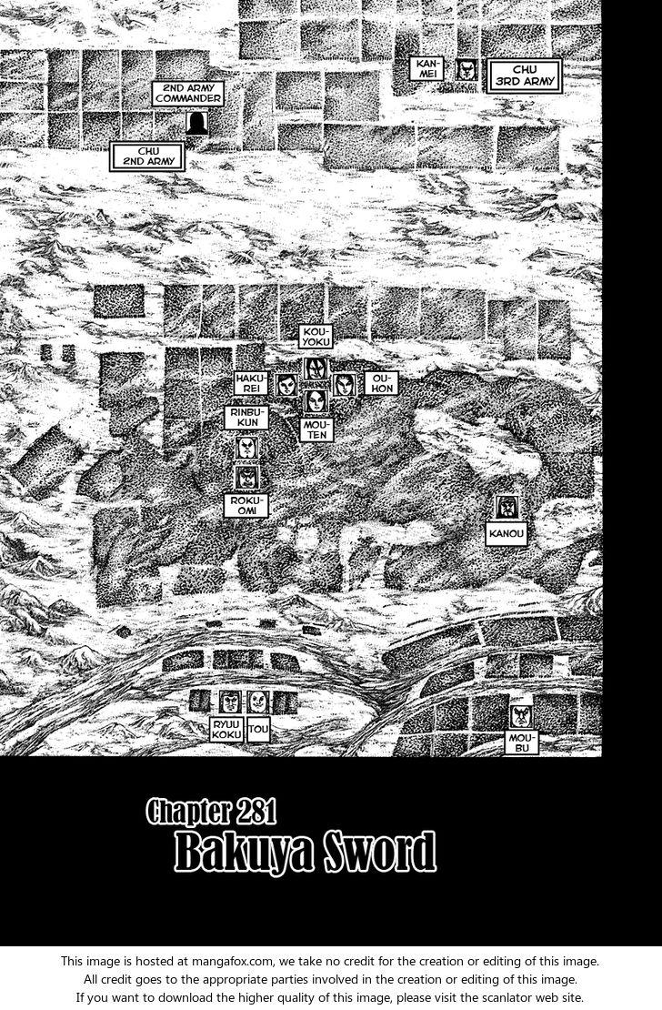 Kingdom 281: Bakuya Sword at MangaFox