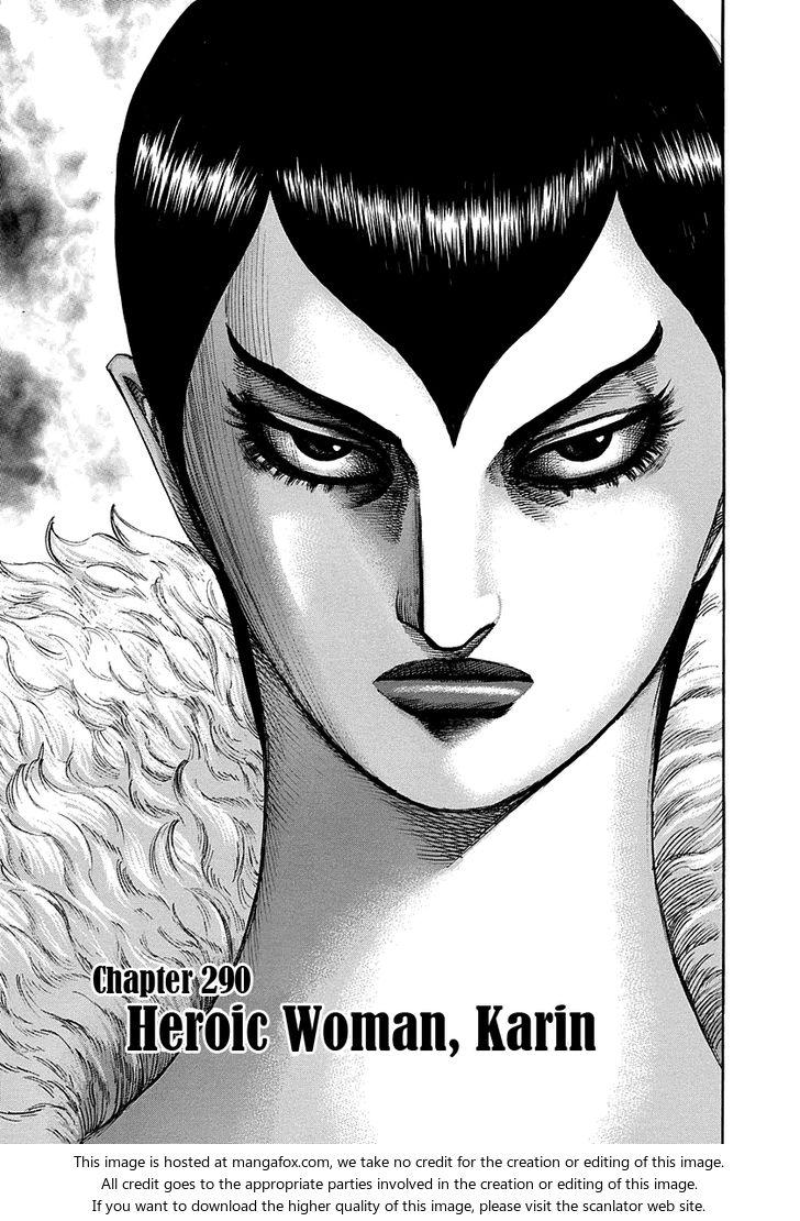 Kingdom 290: Heroic Woman, Karin at MangaFox
