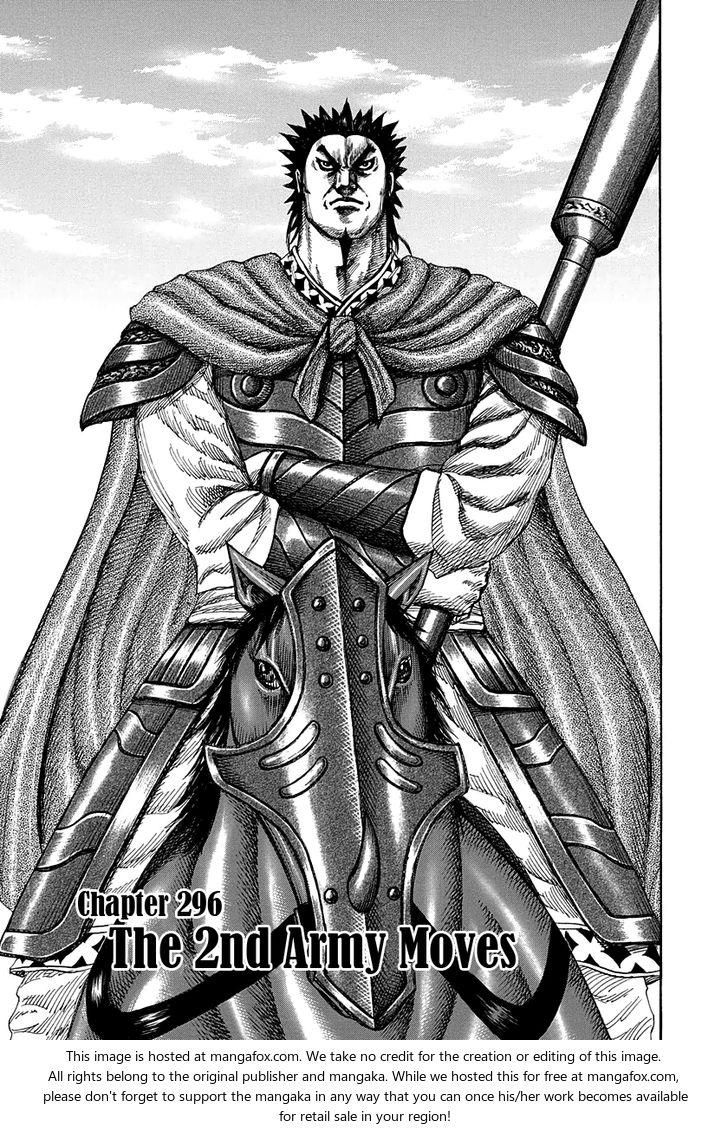 Kingdom 296: The 2nd Army Moves at MangaFox