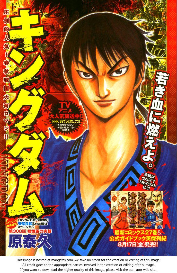 Kingdom 308: Karin Army's Assault at MangaFox