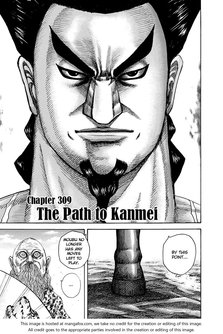 Kingdom 309: The Path to Kanmei at MangaFox