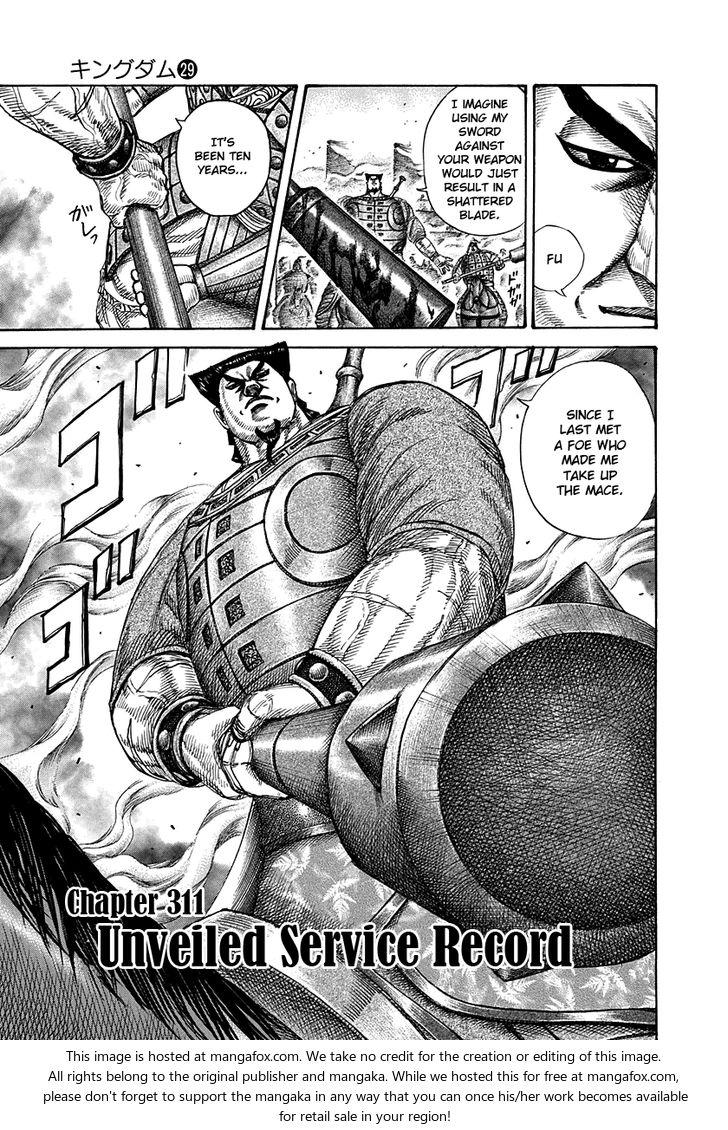 Kingdom 311: Unveiled Service Record at MangaFox