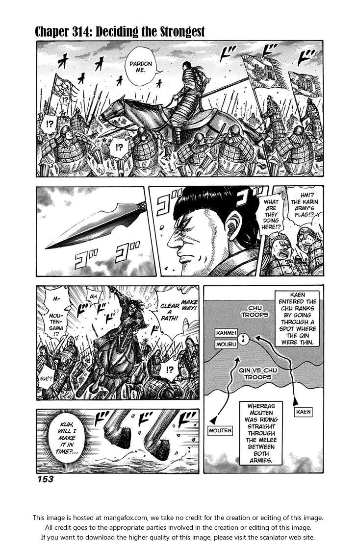 Kingdom 314: Deciding the Strongest at MangaFox