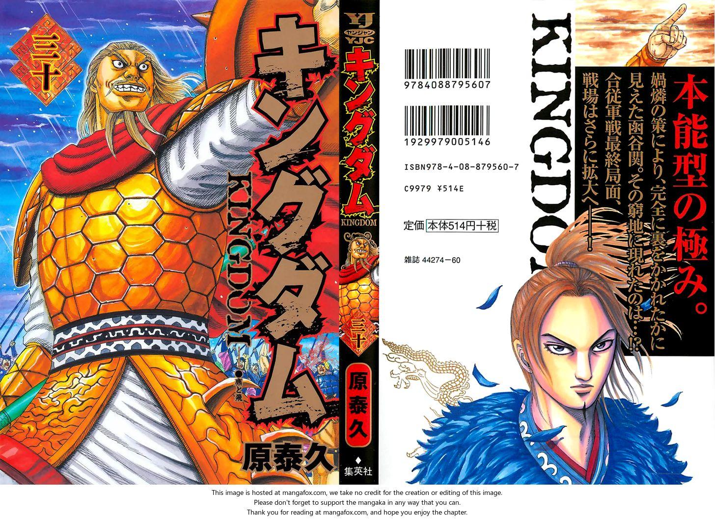 Kingdom 317: Inside Kankoku Pass at MangaFox