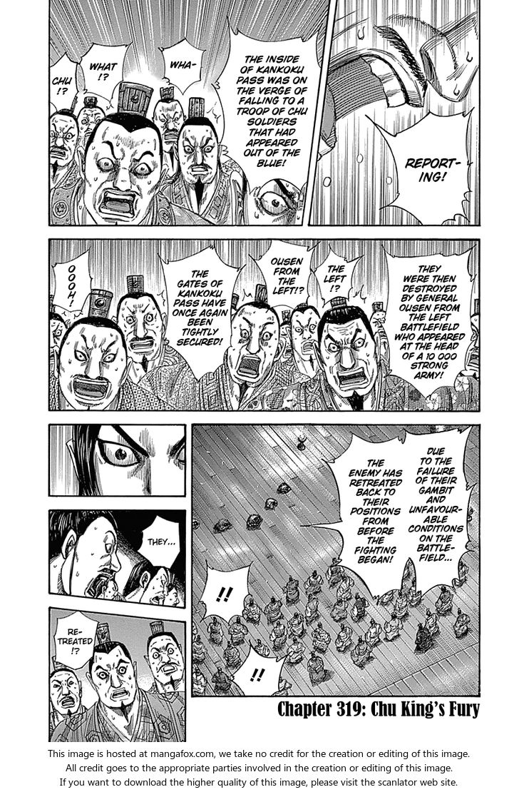 Kingdom 319: Chu King's Fury at MangaFox