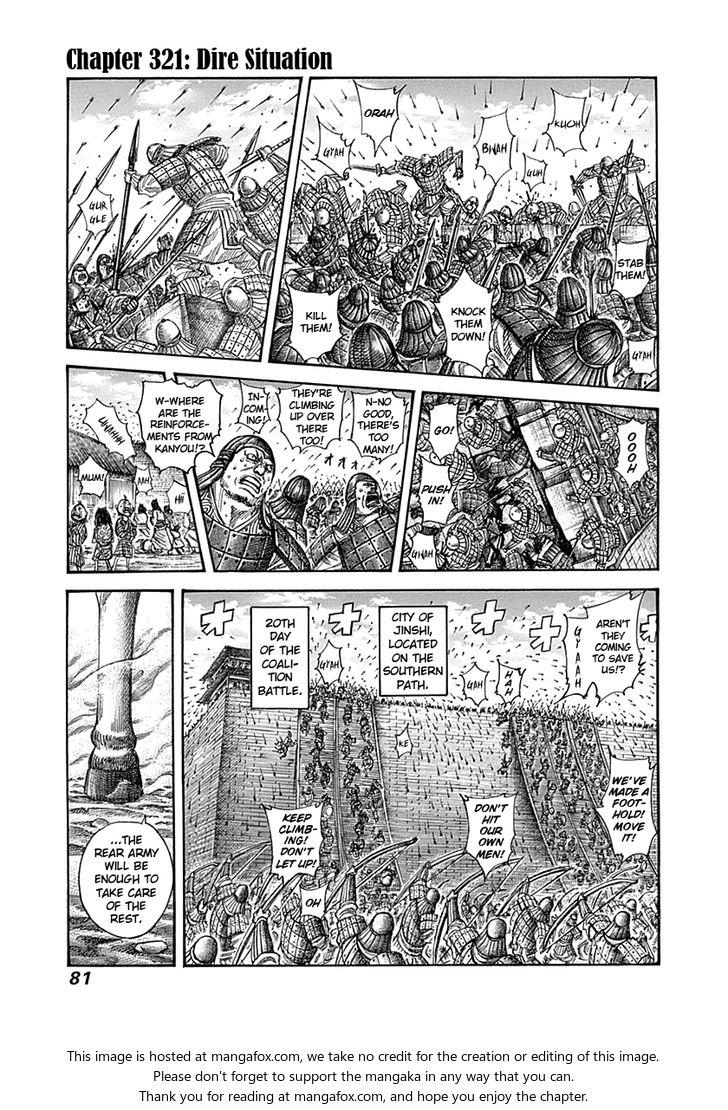 Kingdom 321: Dire Situation at MangaFox