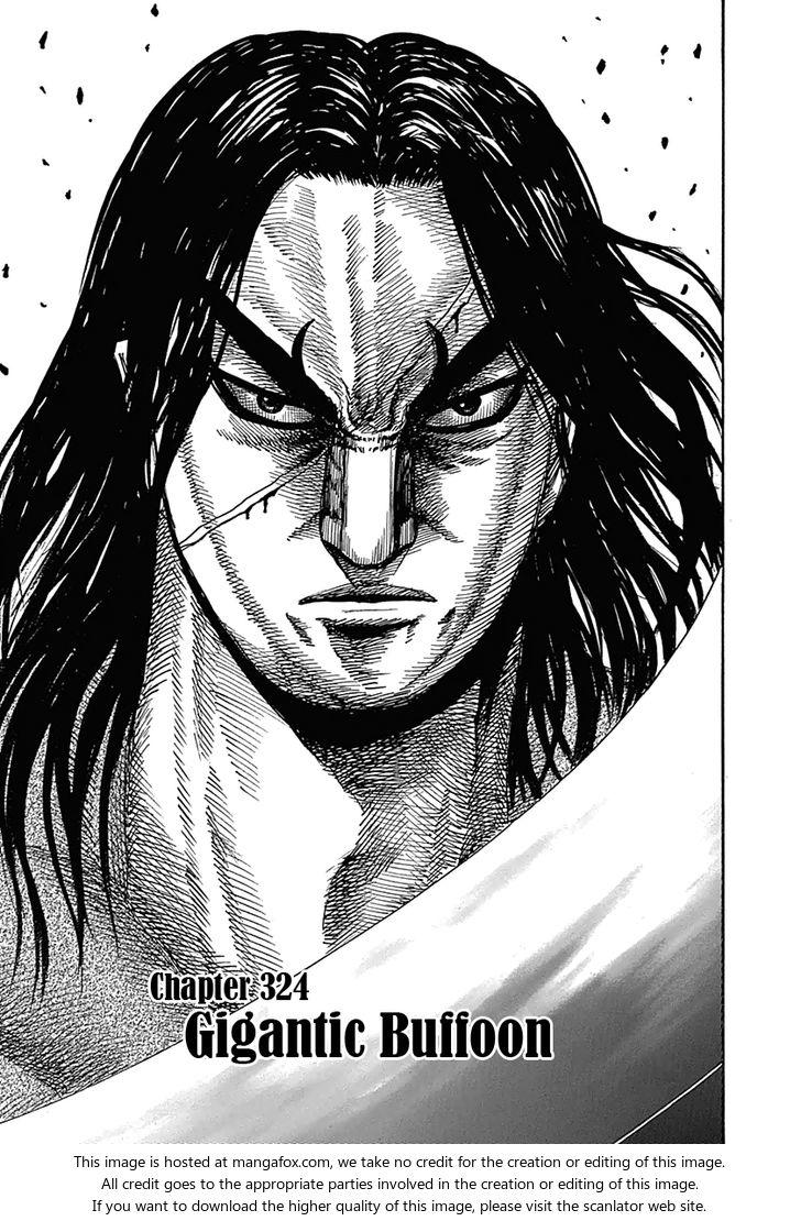 Kingdom 324: Gigantic Buffoon at MangaFox