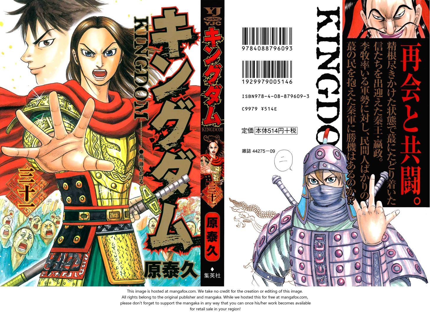 Kingdom 328: The Vacated Throne at MangaFox