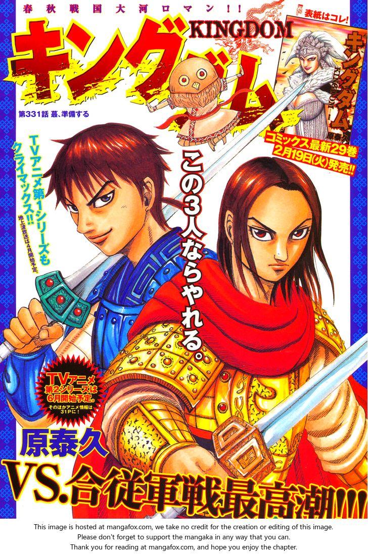 Kingdom 331: Sai Readies Itself at MangaFox