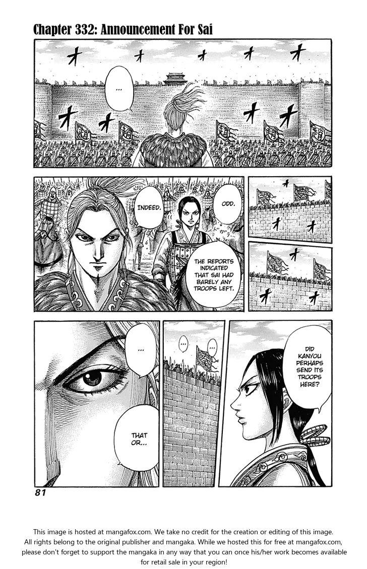 Kingdom 332: Announcement For Sai at MangaFox