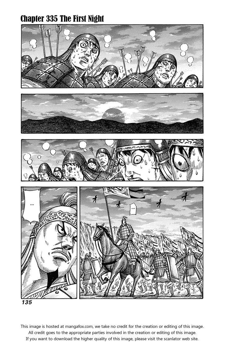 Kingdom 335: The First Night at MangaFox