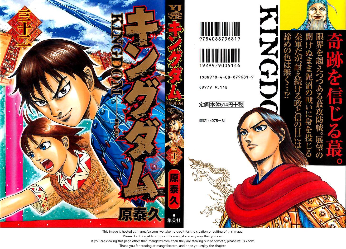 Kingdom 339: Touring Night at MangaFox