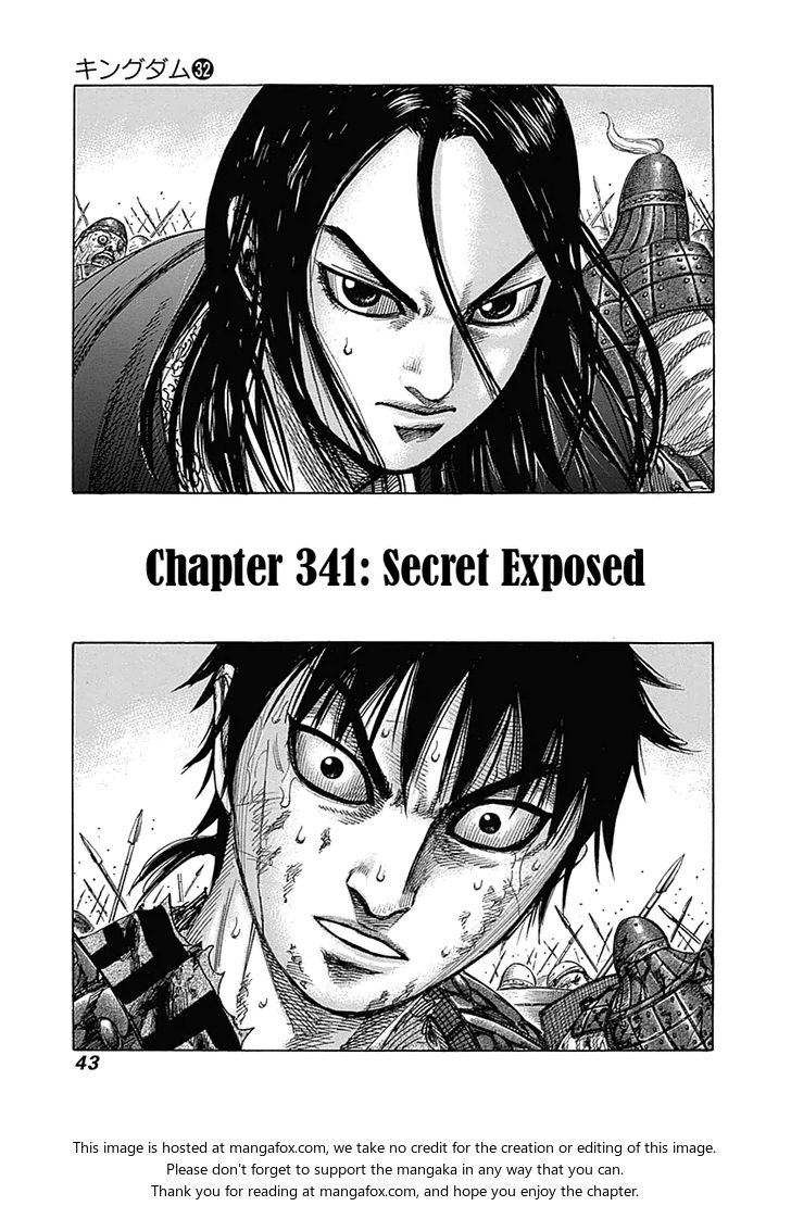Kingdom 341: Secret Exposed at MangaFox