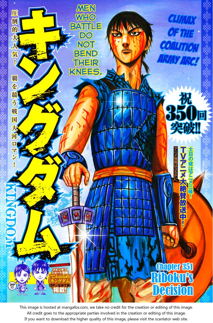 Kingdom 351: Riboku's Decision at MangaFox
