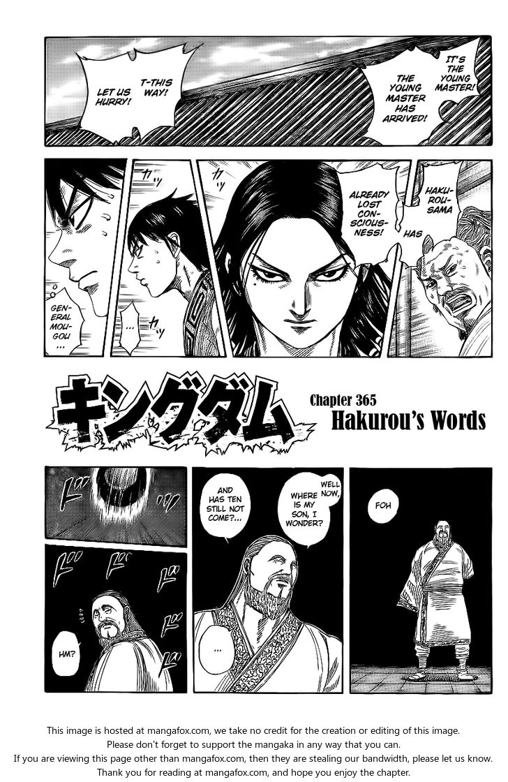 Kingdom 365: Hakurou's Words at MangaFox